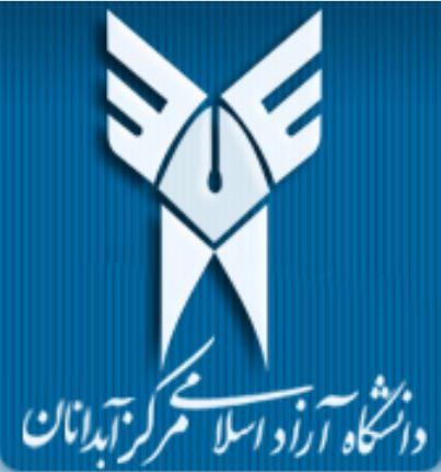 دانشگاه آزاد اسلامي آبدانان