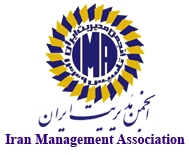 انجمن مديريت ايران