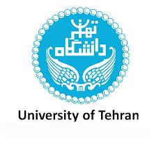 مشاركت دانشگاه تهران